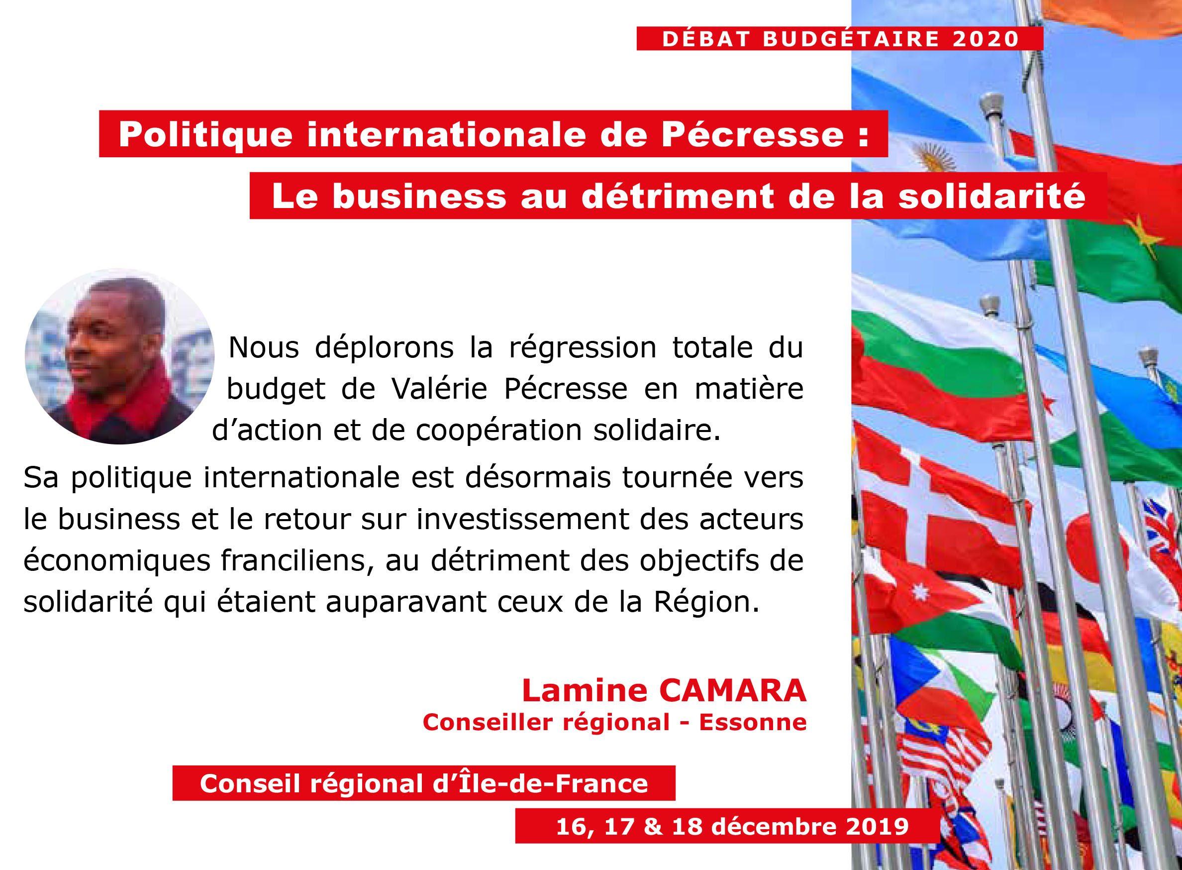 Lamine coop inter 2